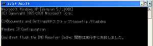 20070208cmdmage2.png