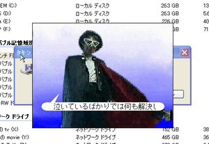 20070309mage1.png