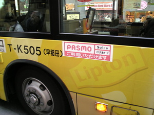 20070318smage005.jpg