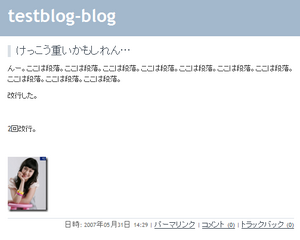 20070601-resultviewmage6.png