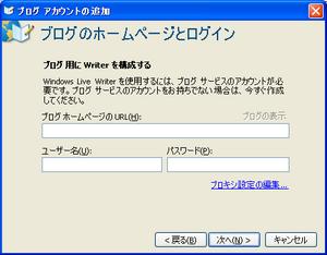20070601-setupmage4.png