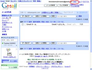 2007062607250802mailgooglecom.png