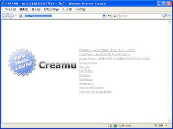 20070723cssmage1.png