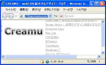 20070723cssmage2.png