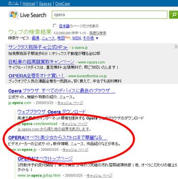 20080321-livesmage2.png