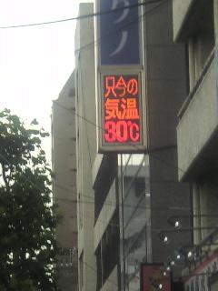 20070528000mage.jpg
