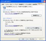 20061222rdspmage1.png