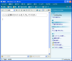 20070601-overview.png