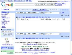 20070626072508mailgooglecom.png