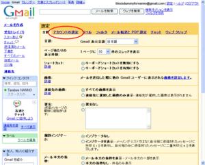20070626072539mailgooglecom.png