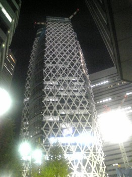 20071209mage054.jpg