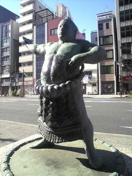 hirosiki-2008-01-02T12_08_08.jpg